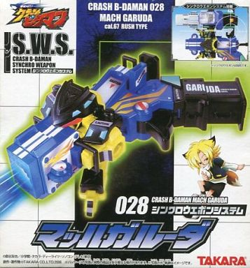 Takara 2006 Battle Bomberman B-Daman Crash 028 Mach Garuda Cal .67 Rush Type - Misc