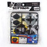 Takara 2000 Beyblade 1st generation 31 Wing Defenser booster set-DREAM Playhouse