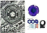 Takara Tomy 2011 Beyblade Metal Fight Fusion 4D Omega Dragonis 85Xs Booster Set - Misc