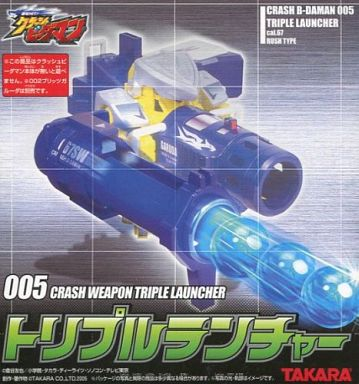Takara 2005 Battle Bomberman B-Daman Crash 005 Garuda Weapon Triple Launcher Cal .67 Rush Type - Misc