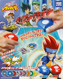 Takara Tomy 2009 Beyblade Metal Fight Fusion Mini Size Shooter Set - Misc