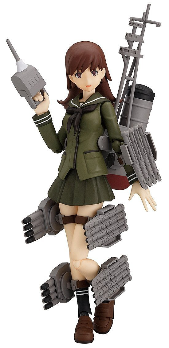 Max Factory Figma 267 Kantai Collection Kancolle Ooi