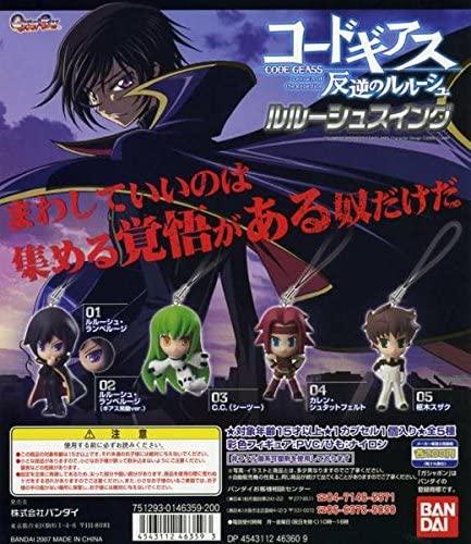 Bandai Code Geass Lelouch of the Rebellion Geass Swing figure (set of 4)