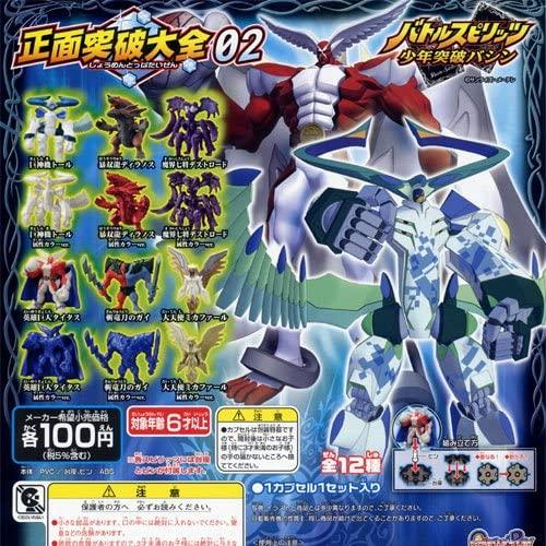 Bandai Battle Spirits front breakthrough Gashapon figure Part 2 (set of 12)