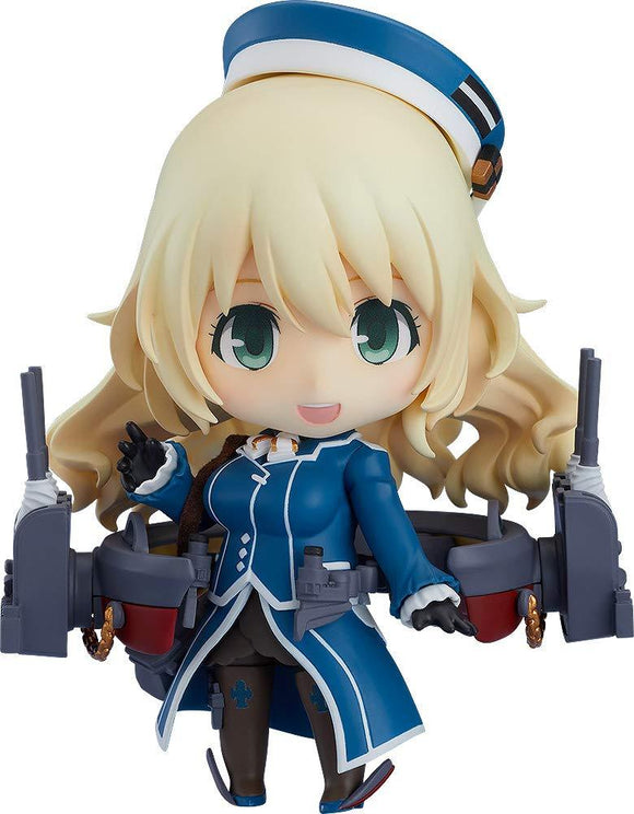 Good Smile Nendoroid 1035 Kantai Collection KanColle Atago