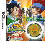 Takara Tomy 2010 Beyblade Metal Fight Fusion Nightmare Rex Sw145Sd Nds Ver. Booster Set - Misc