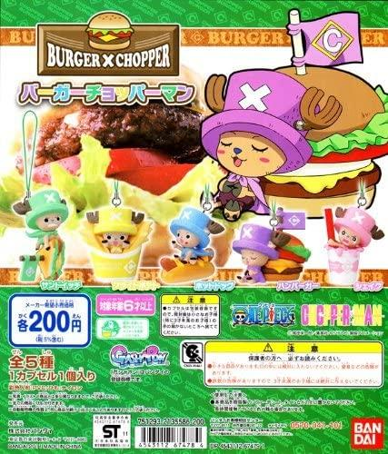 Bandai One Piece Burger x Chopper Chopperman Gashapon figure Mascot (set of 5)