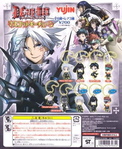 Takara TOMY Yujin D.Gray-man Mascot keychain Rare Variant ver. set (set of 6) - DREAM Playhouse
