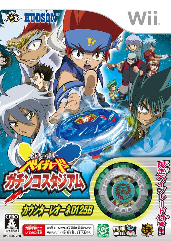 Takara Tomy 2010 Beyblade Metal Fight Fusion Counter Leone D125B Wii Ver. Booster Set - Misc