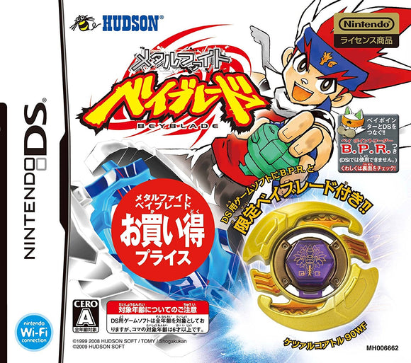 Takara Tomy 2010 Beyblade Metal Fight Fusion Quetzalcoatl 90Wf Nds Gold Ver. Booster Set - Misc