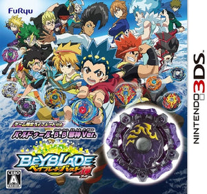 Nintendo 3DS Takara TOMY Beyblade Burst God Baruduru. B.B. Evil Spirit Ver - DREAM Playhouse
