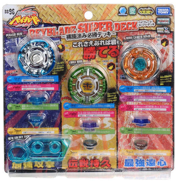 Takara Tomy 2010 Beyblade Metal Fight Fusion Bb-96 Premium Returns Super Deck (Choose One) - Misc