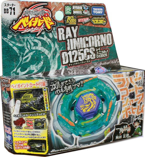 Takara Tomy 2010 Beyblade Metal Fight Fusion Bb-71 Ray Unicorno D125Cs Starter Set - Misc