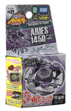 Takara Tomy 2010 Beyblade Metal Fight Fusion Bb-89 Aries 145D Booster Set - Misc