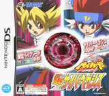 Takara Tomy 2010 Beyblade Metal Fight Fusion Red Cyber Pegasus 100Hf Nds Ver. Booster Set - Misc