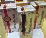 Han Yinhong Korean Tai Chi 6 Year Platium Honeyed Ginseng whole roots 900g box