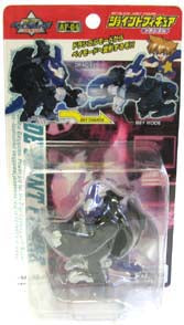 Takara 2001 Beyblade G-Revolution Draciel Joint Transform Figure Af-04 - Misc