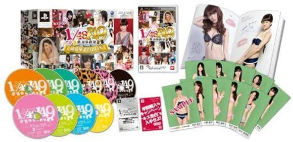 Bandai SONY PSP Portable AKB149 1/149 Love general election Special Japan ver.
