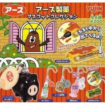 Takara TOMY Yujin Earth Pharmaceutical Mascot collection (set of 6)