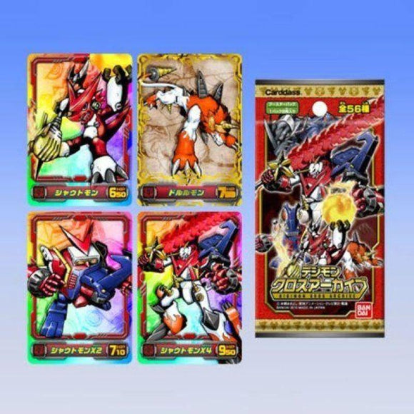 Bandai Digimon Digital Monsters Xros Wars Archive Ar Trading Card Collection (Box) - Misc