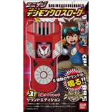 Bandai Digimon Digital Monsters Xros Wars Loader With Sound Trading Figure (Set Of 4) - Trading
