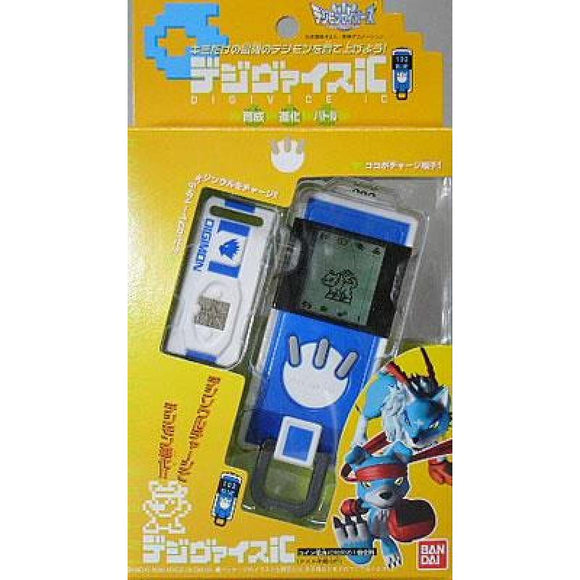 Bandai Digital Monsters Digimon Savers Gaomon Blue Handheld Lcd Game (Digivice Ic Included) - Misc