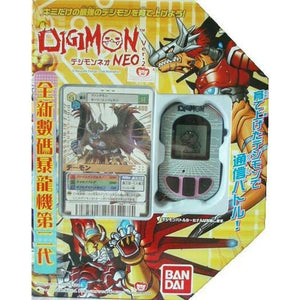 Bandai Digital Monsters Digimon Savers Neo Pendulum Grey Handheld Lcd Game (Data Carddass Included) - Misc