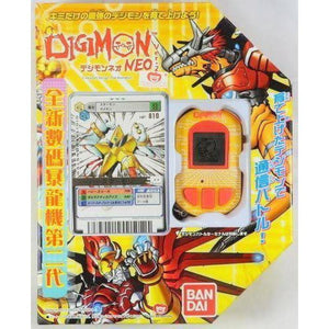 Bandai Digital Monsters Digimon Savers Neo Pendulum Orange Handheld Lcd Game (W Data Carddass) - Misc