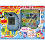 Bandai Tamagotchi Connection Ginza Entama Virtual Pet Blue Kakeibo W/ Diary Box Set - Misc