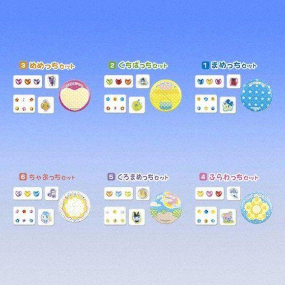 Bandai Tamagotchi Justice Hobi Series My Decorative Bag Gashapon Figure Badge (Set Of 6) - Gashapon