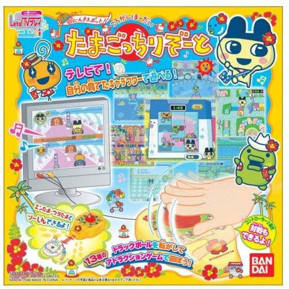 Bandai Tamagotchi Lets! Tv Play Very Popular Spot! Rolled Hodai Resort - Misc