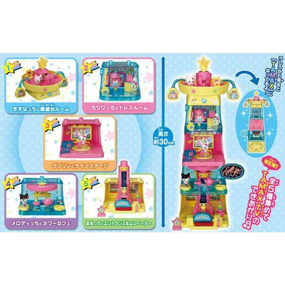 Bandai Tamagotchi! New! Tamax-Tv! Tower Trading Figure (Set Of 5) - Trading