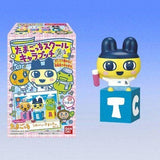 Bandai Tamagotchi School Characters On Alphabets English Words Pedestals Trading Figure (Set Of 10) - Trading