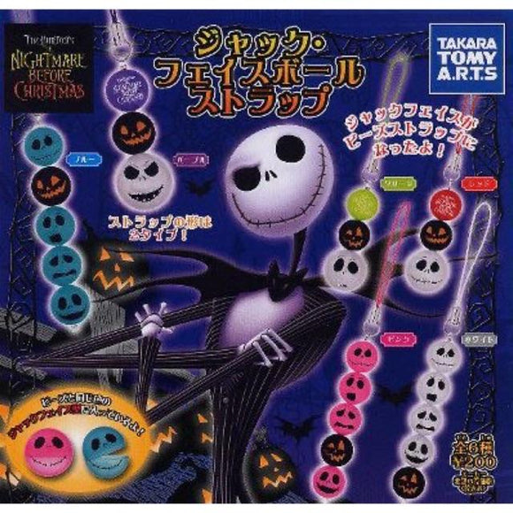 Takara TOMY Tim Burton's Nightmare Before Christmas Jack face beads strap (set of 6)