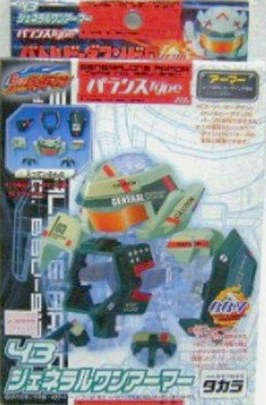 Takara 2003 Battle Bomberman B-Daman Zero 43 General One Armor Bbv-913H - Misc