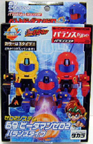 Takara 2004 Battle Bomberman B-Daman Zero 69 Zero2 (Random Color) - Misc