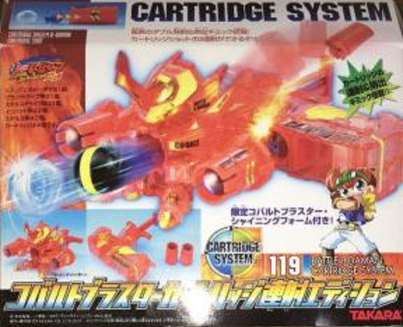 Takara 2005 Battle Bomberman B-Daman Zero 119 Cobalt Blaster Cartridge Shot System Rensya Edition - Misc