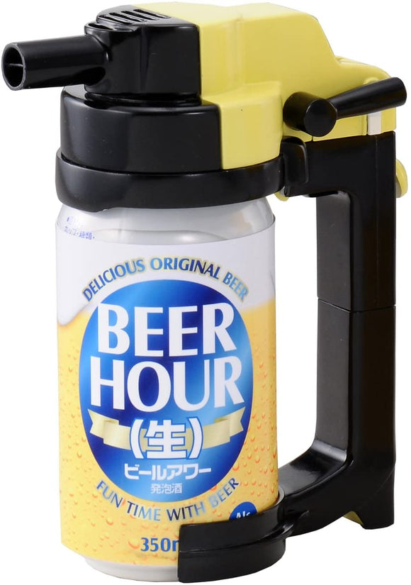 Takara Tomy Handy Beer Server Beer Hour Beer Foam Maker Can Dispenser Black