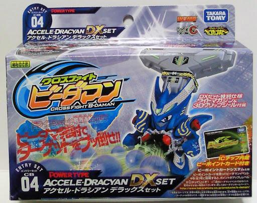 Takara TOMY 2012 B-Daman Cross Fight CB-04 Accele=Dracyan Power Type DX Set