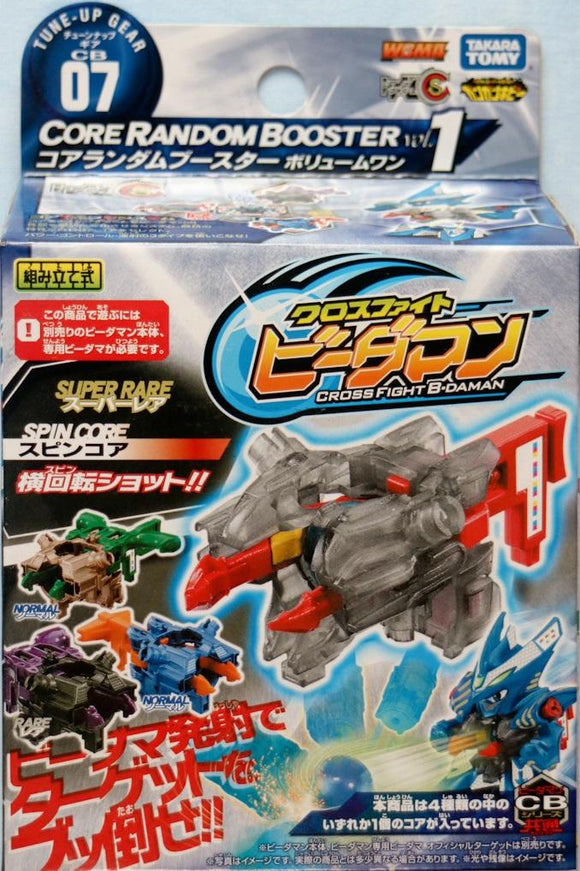 Takara TOMY 2012 B-Daman Cross Fight CB-07 Core Random Booster vol 1 Tune Up