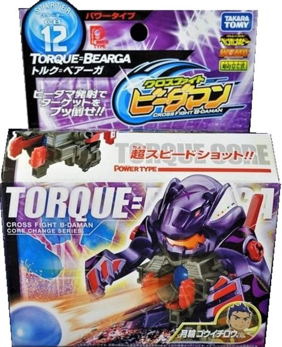Takara TOMY 2012 B-Daman Cross Fight eS CB-12 Starter Torque=Bearga Power Type