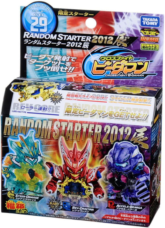 Takara TOMY 2012 B-Daman Cross Fight CB-29 random starter clear ver.