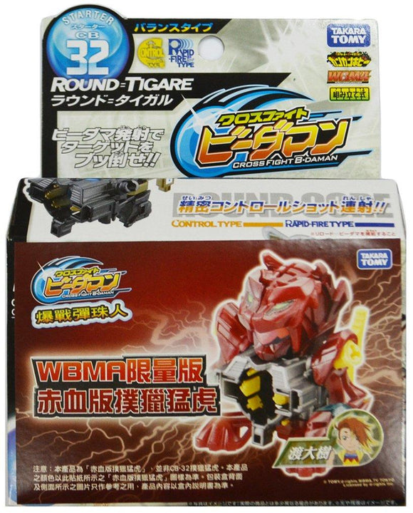 Takara TOMY 2012 B-Daman Cross Fight CB-32 Starter ROUND=TIGARE Control Type RED