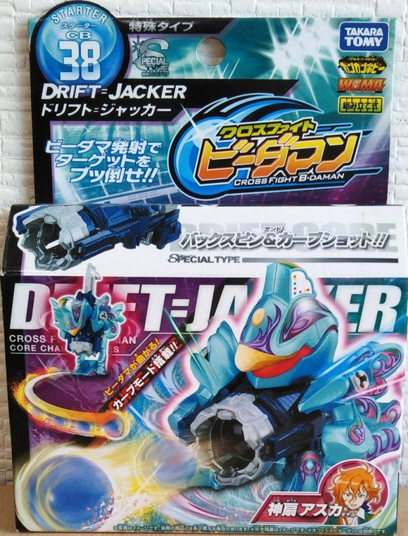 Takara TOMY 2012 B-Daman Cross Fight eS CB-38 Starter drift=Jacker Special type