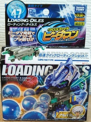 Takara TOMY 2012 B-Daman Cross Fight CB-47 Starter Loading=Diles Rapid Fire Type