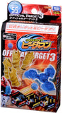 Takara TOMY 2012 B-Daman Cross Fight CB-55 Official Target 3 Game Tool Parts