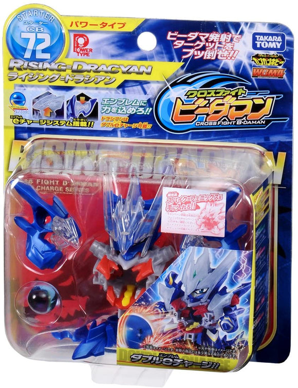 Takara TOMY 2013 B-Daman Cross Fight eS CB-72 Starter Rising=Dracya Power Type