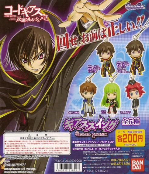 Bandai Code Geass Lelouch of the Rebellion R2 Geass Swing figure (set of 4)