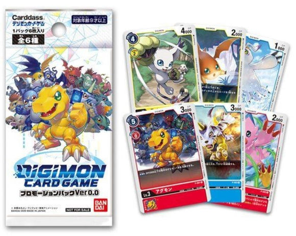 Bandai Digimon Digital Monsters Carddass Card game 2020 Promotion Pack Ver.0.0