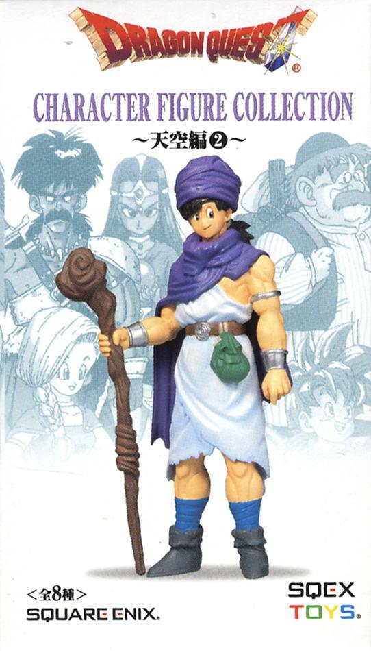 Square Enix Dragon Quest Character Figure Collection Chapter of Heaven vol. 2